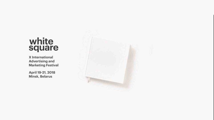 24 Sata: Traže se novi doktorandi komunikologije; Izložba Lane Grahek u HDD-u; Uskoro White Square festival u Minsku; Mercedes se izvinio... 1