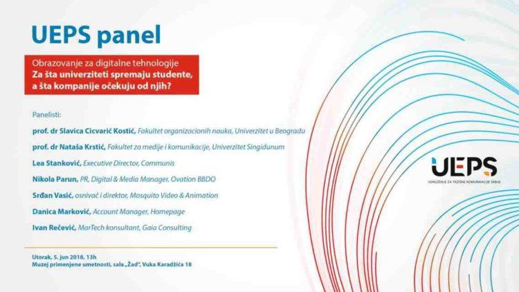 UEPS panel: Obrazovanje za digitalne tehnologije – za šta univerziteti spremaju studente, a šta kompanije očekuju od njih