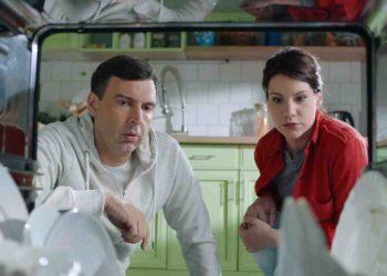 McCann Beograd i Maxi lansirali zabavnu novu kampanju