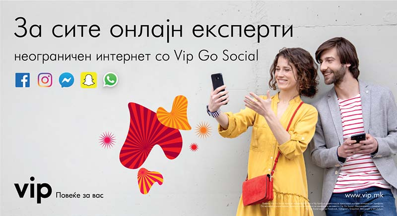 Pet pitanja za...: Kreativce agencije McCann Skopje o kampanji Vip Go Social 1