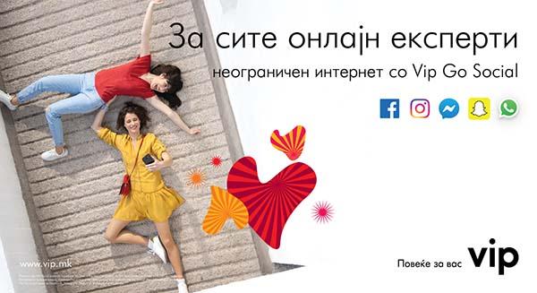 Pet pitanja za...: Kreativce agencije McCann Skopje o kampanji Vip Go Social 2